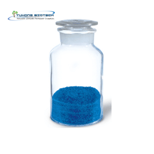 Pesticide/preservatives/water/textile grade copper sulphate for price