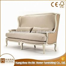New Design big chair wedding furniture cream leather sofa