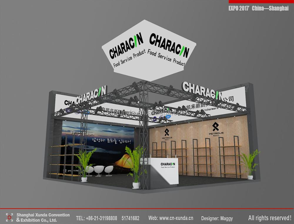 Hardware Exhibition Stall : Xunda island exhibition stand design for expo display