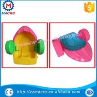 mini plastic toy paddle rowing boat for kids