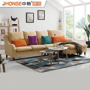 living room furniture modern simple design sofa set l shape fabric corner  wooden sofa design, View corner wooden sofa, Zhongge Product Details from  ...