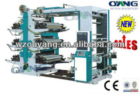 Welcomed t-shirt printing press machine for D-cut bag