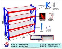 5 layer heavy duty long span storage rack low price customized