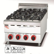 OUTE Kitchen Appliance Chinese Burner Gas Range