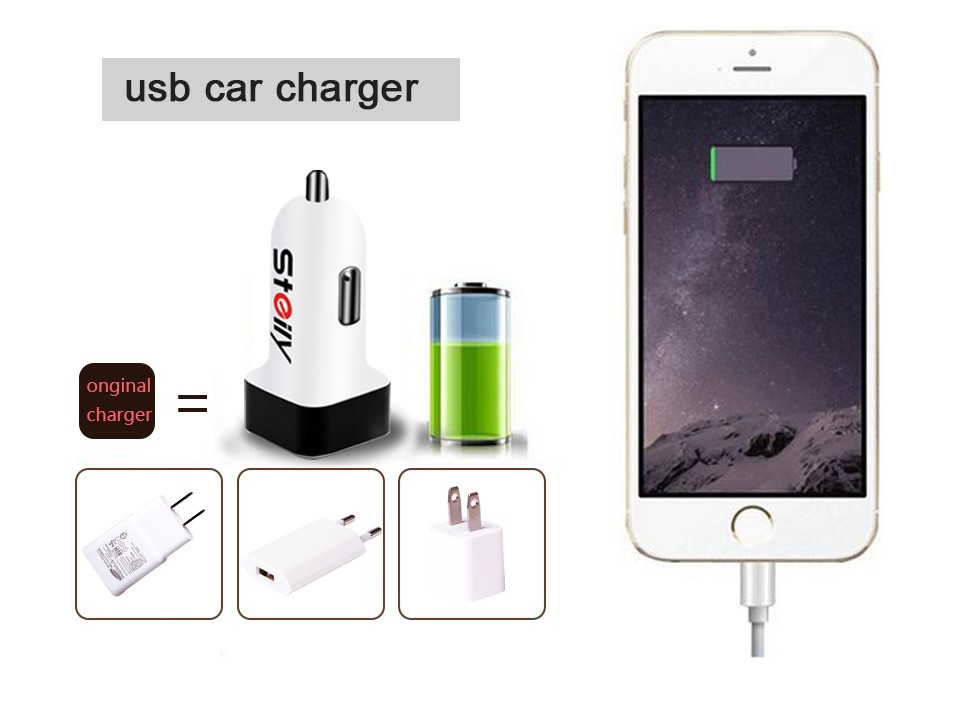 2017 Hot Selling Dual USB Car Charger White Universal Car Charger 5V 4.8A