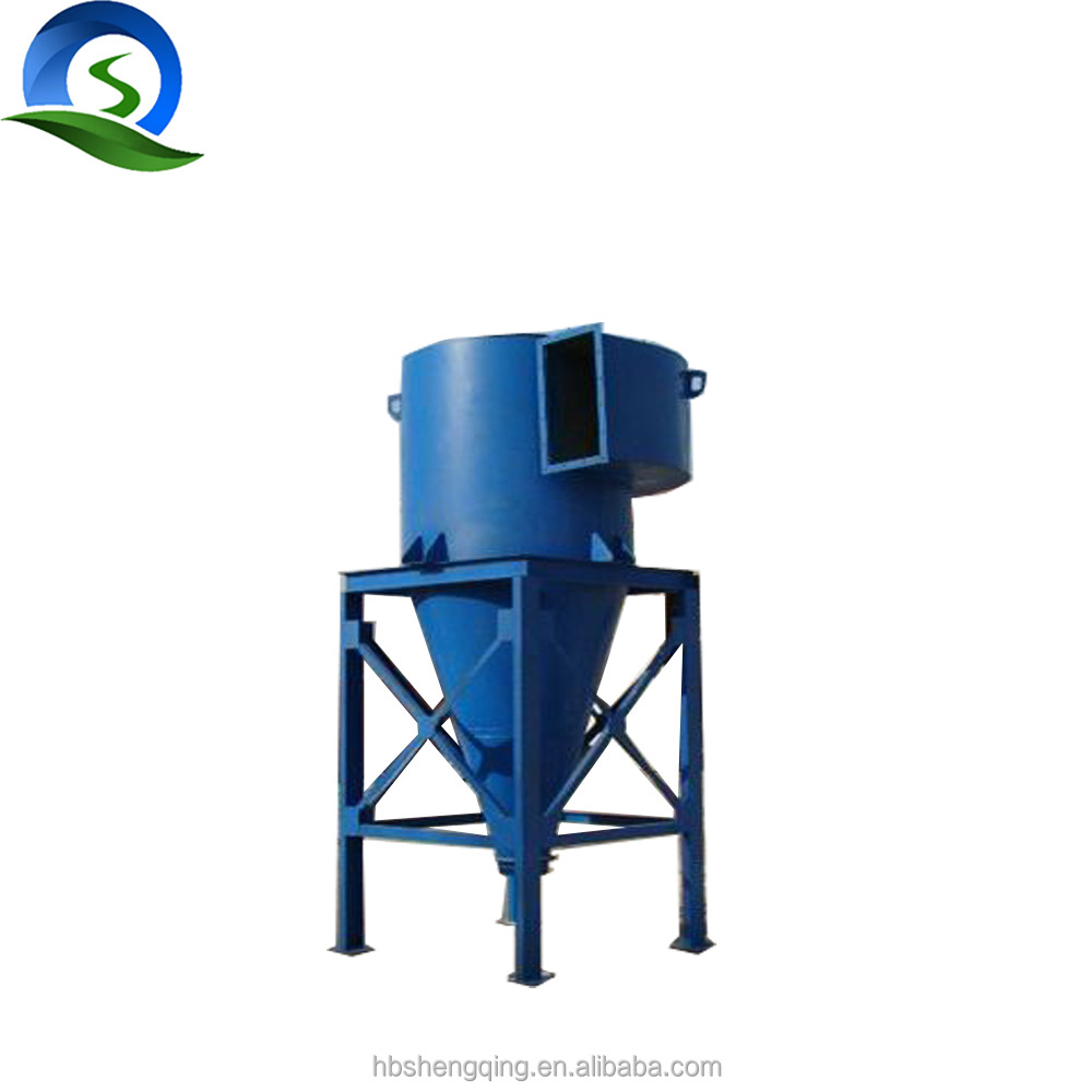plate dust collector / vacuum dust extractor / dust collection cyclone