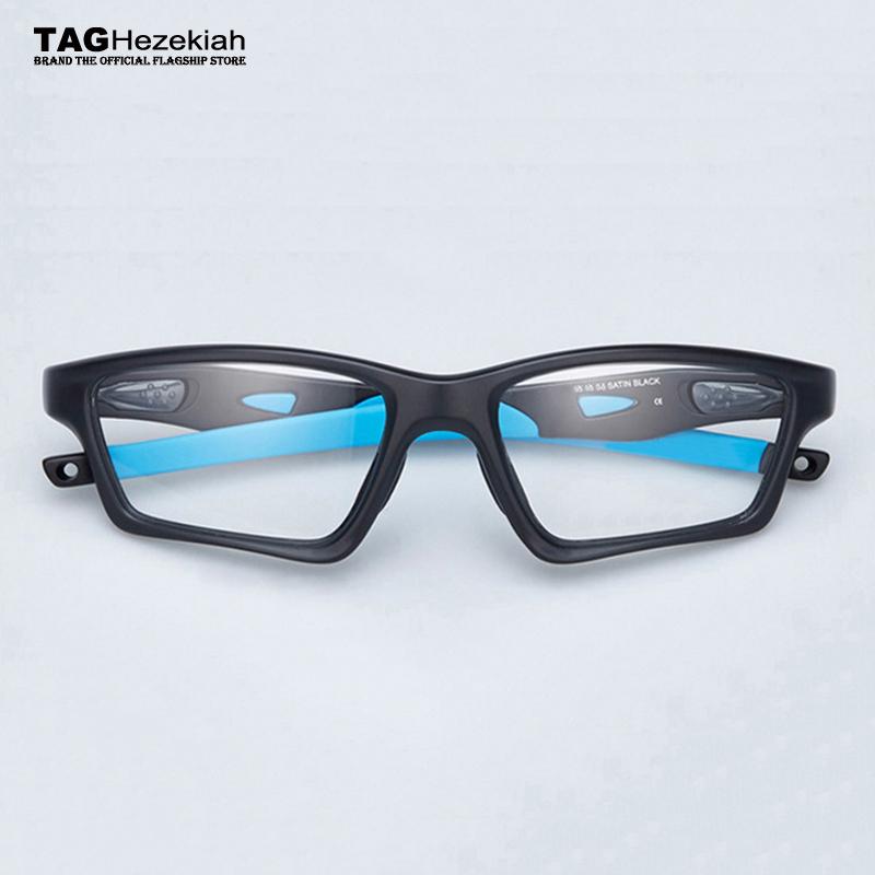 c3ad707ff848 Sports Frames For Prescription Glasses