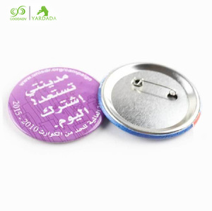 Custom printed round pinback button badge with safe pin for new design