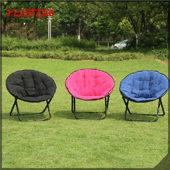 Walmart Supplier Folding Moon Chair For Outdoor And Indoor