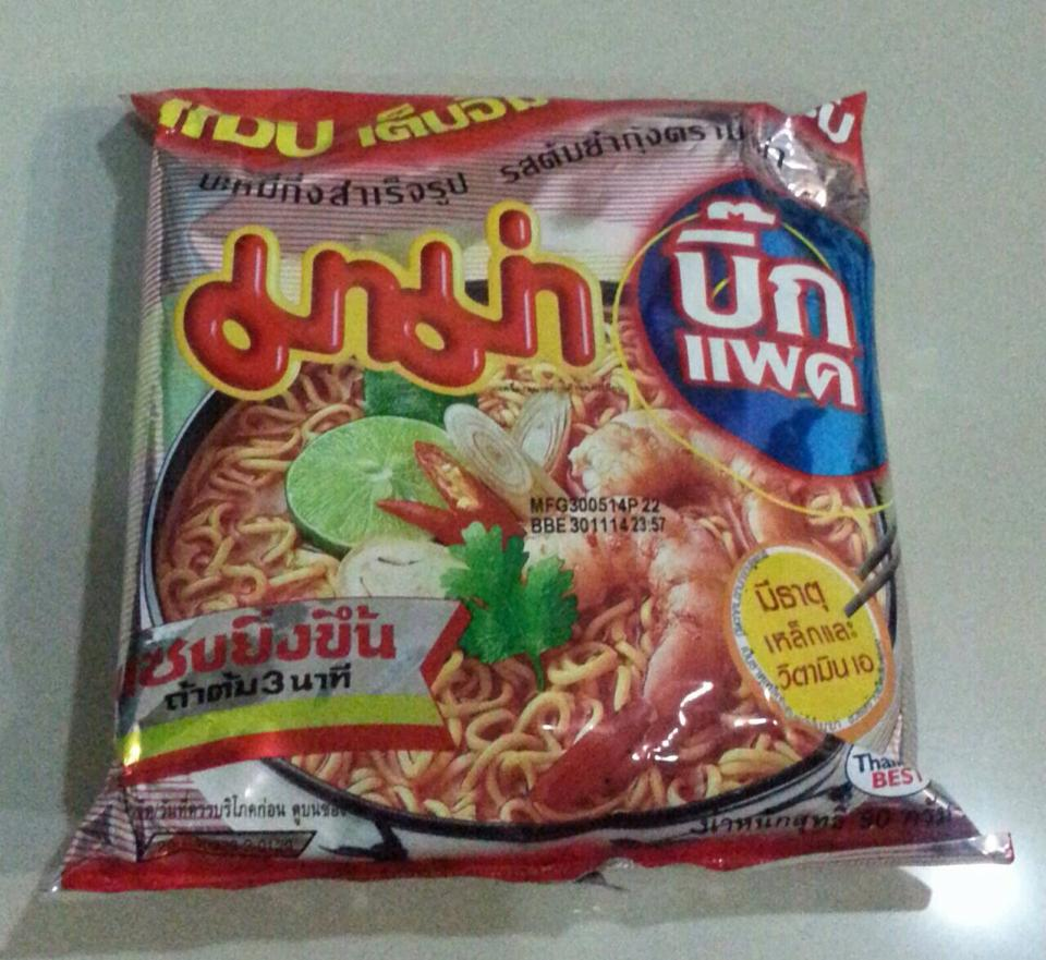 BIG SIZE of MAMA TOM YUM GOONG Noodles