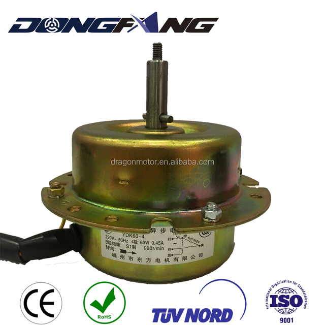 Good Quality Air Conditioner Outdoor Fan Motor Price For Home Appliance