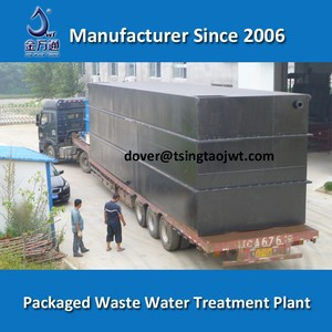 Zero discharge hospital package water treatment plant