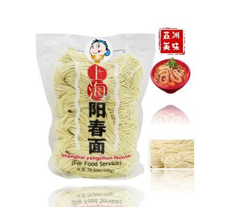 Cold Noodles ShangHai YangChun Noodles Family Size 10*100g per Bag 10 people sharing