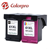 Inkjet cartridge compatible for hp 61XL black and Color ch562w