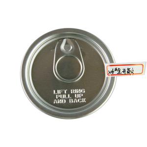 Model 206 Aluminum Tin Lids for Juice and Beverage Can