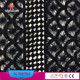 factory supply guangzhou lace fabric textile fabric african george lace fabric SRMF16