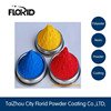 high quality anti-corrosion powder coating paint