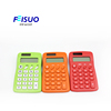 /product-detail/2018-new-promotional-pocketable-calculator-solar-60769294140.html
