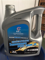 High quality motor oil to diesel CF-4 15W-30 with REACH certification