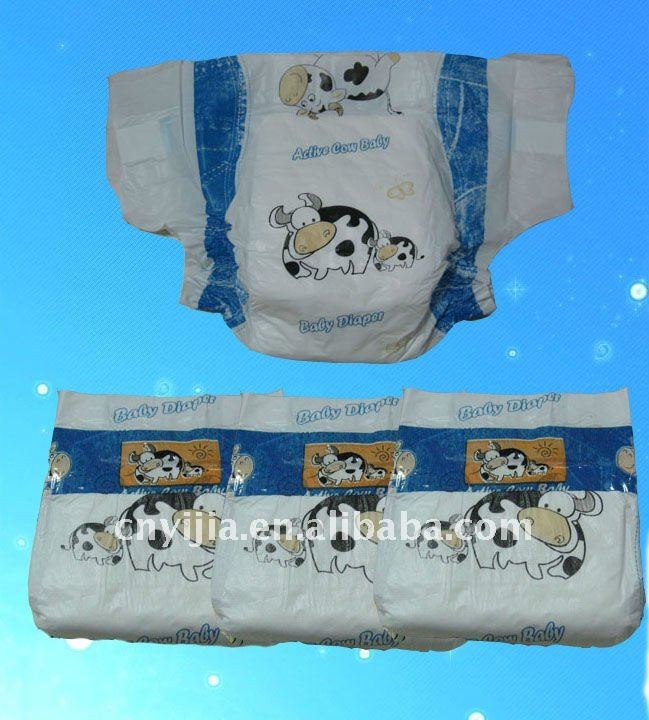 Jean Like back sheet disposable baby diaper---PRO CARE