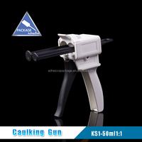 KS-1 50ml 1:1 Dental Silicone Glue Applicator Gun