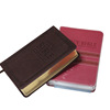 2016 Professional Custom Christian King James Version Holy Bible Printing