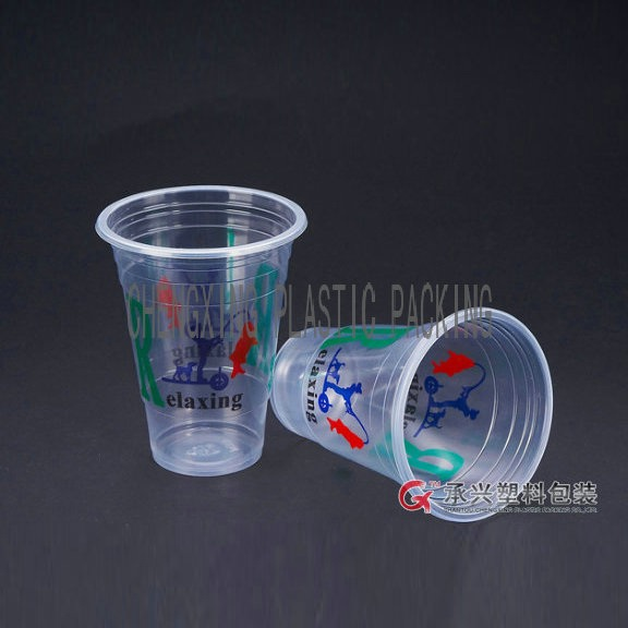 ChengXing brand 450ml disposable plastic tasting cup