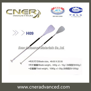 Carbon fiber kayak paddle/shaft and blade SUP paddle shaft