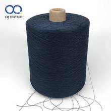 CQ Hottest wholesale 100 cotton ring spun yarn dyed yarn for knitting