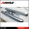 high quality hot sale car running boards