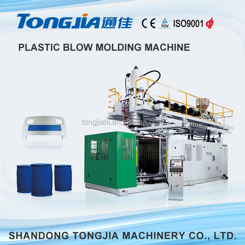 220 litre plastic chemcial drum blow molding machine--drum making machine good price high quality!