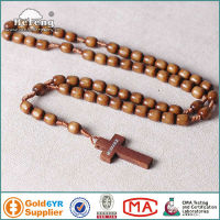 Brown Medjugorje Wooden Knotted Rosary