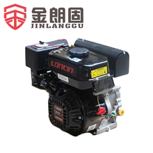 small air cooled gasoline engine price with spare