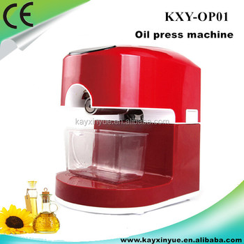 cold press extraction machine
