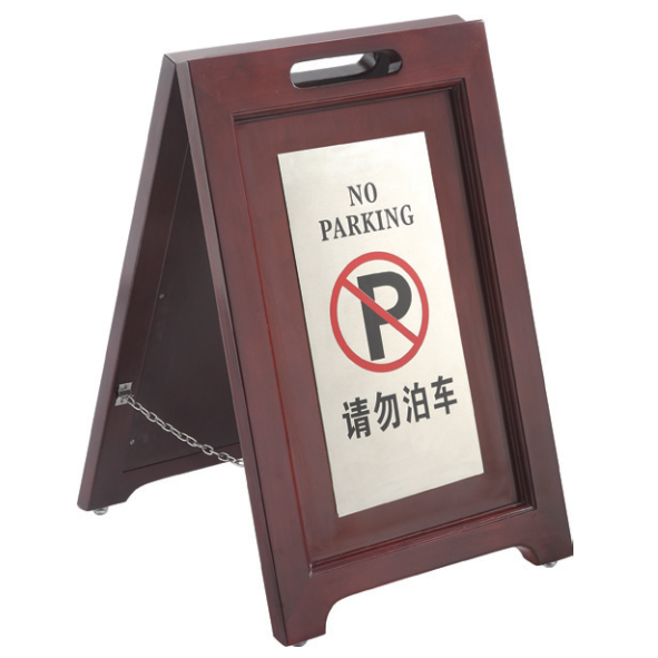 High Quality Wooden Folding Warning Signs