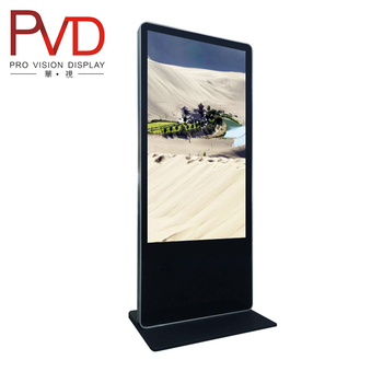 65 inch Standby ultra narrow bezel LCD Digital Posters For Advertising