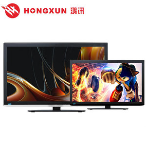 New design with factory price of latest model in 2019 LED TV