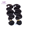 /product-detail/100-real-human-hair-body-wave-virgin-brazilian-hair-extension-natural-hair-weaving-60742344950.html