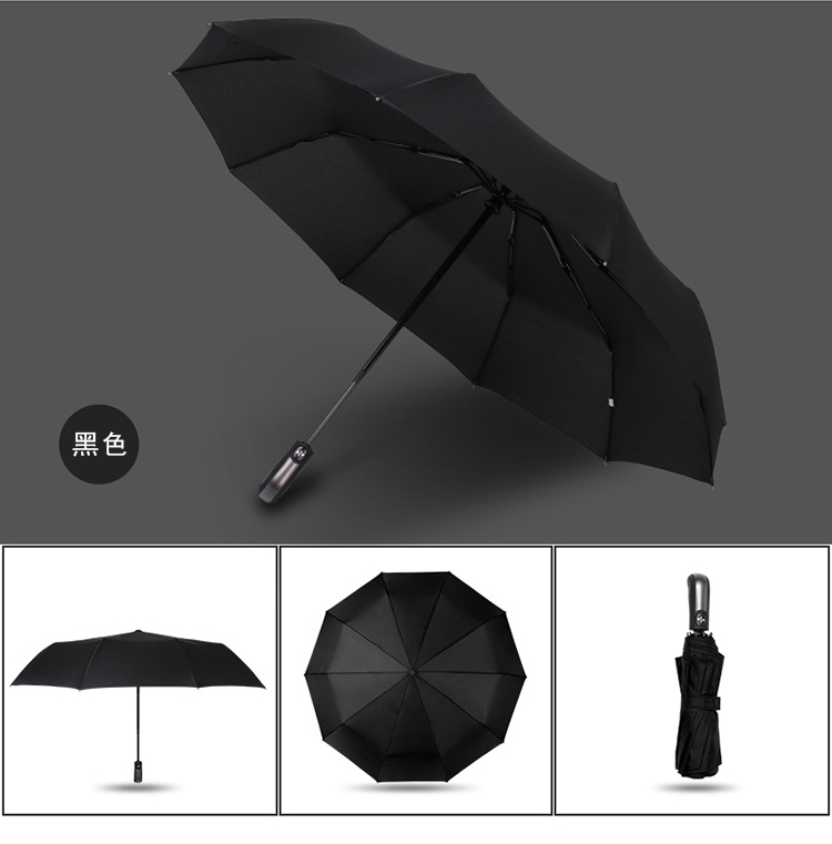 23inch 10K promotional products waterproof custom make automatic fold umbrella auto