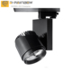 Spot 28w 35w 30w 40w Dimmable Black Cob Commercial 3phase Track Light Led