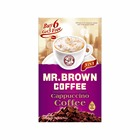 Premium Original 3 in 1 Mixed Powder Cappuccino Flavor Bulk Instant Coffee