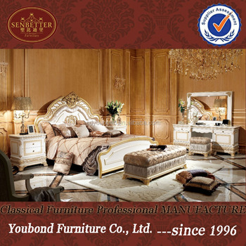 0062 white gold french style bed set luxury noble - White and gold bedroom furniture set ...