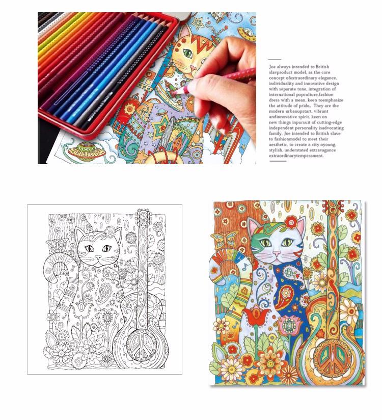 креативные кошки раскраски для взрослых 24 страницы антистресс раскраски для взрослых