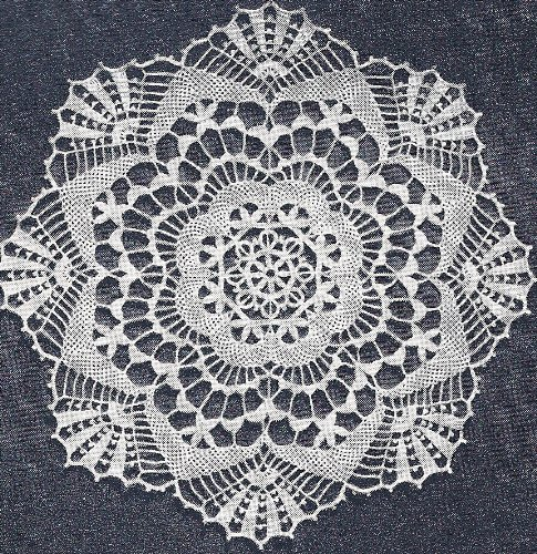 Vintage Crochet Pattern to make - Cluny Lace Doily Centerpiece. NOT a finished item. This is a pattern and/or instructions to make the item only.