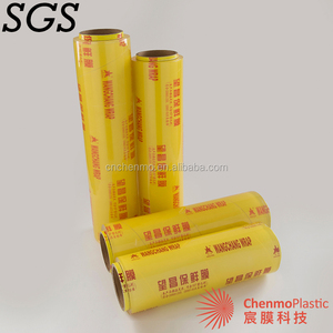 High quality food grade PVC cling film plastic wrapping film for food wrap
