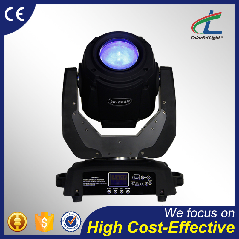 2016 new products elation sniper2r 132w spot beam laser light