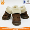 JML Winter Warm Style Fabric Dog Boots for Cold Weather