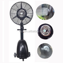 cooler electric water fan outdoor
