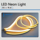 LED Rope Light /LED Flexible Neon Tube 110-240Volt LED Light Strip Home Decoration Rope Light