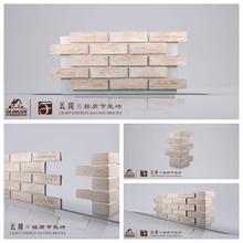 brick panel brick panel direct from zhejiang olingen building